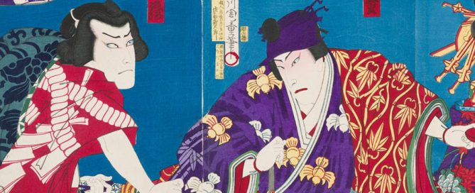 Cool Japan, trend and tradition